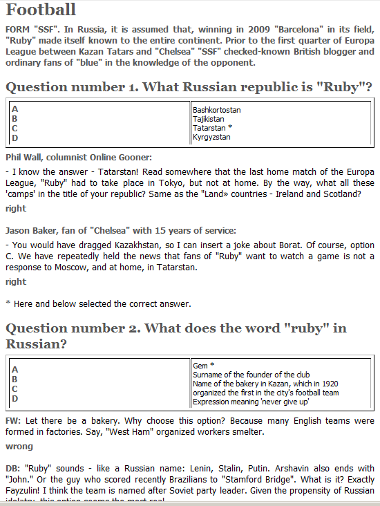 sovsport Rubin quiz - english