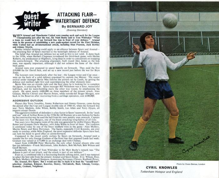 Spurs v Arsenal 1971 003